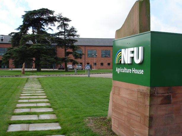 NFU HQ Stoneleigh_8504