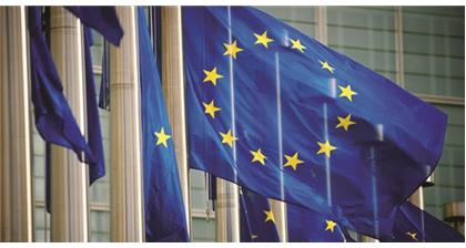 New EU regulation bans abusive trading practices
