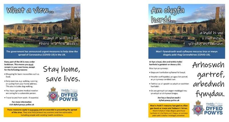 Dyfed-Powys Police posters_72884