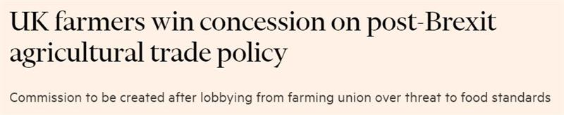 Financial Times coverage of standards commission announcement_73917